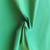 100% Cotton Twill Fabric Supplier